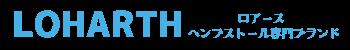 LOHARTH(ロアース)麻素材の呼吸するヘンプ100%ストール